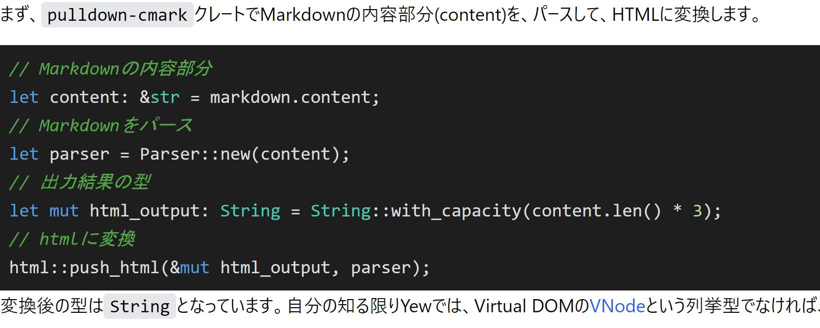 動的に生成されたソースコードにhighlight.jsを荒業で導入する