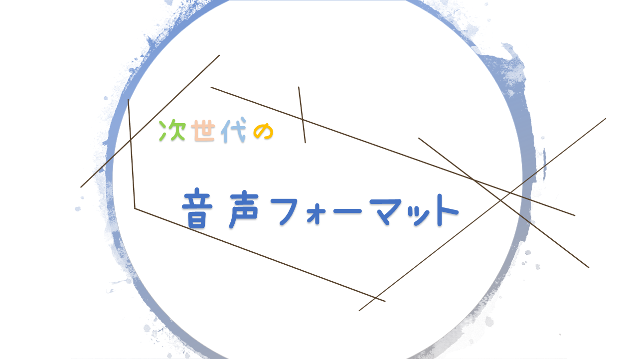 Floaoutについて